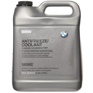 BMW 82141467704 Grey Antifreeze Coolant - 1 Gallon